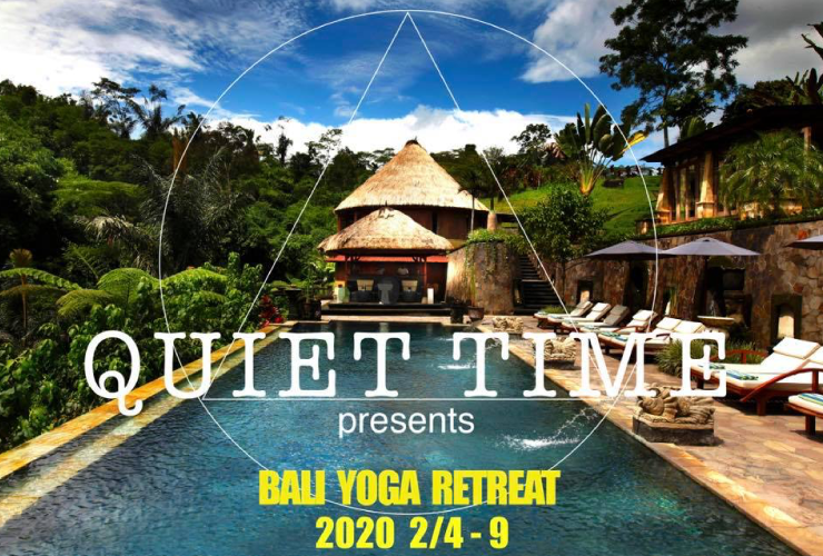 BALI-Retreat