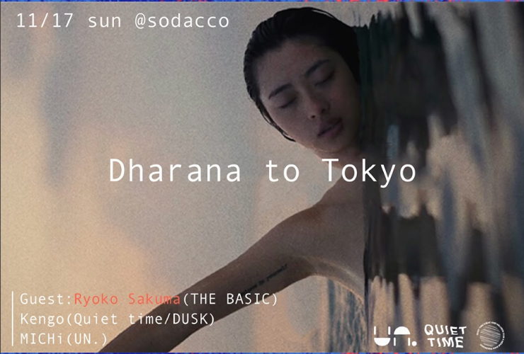 dharana-to-tokyo